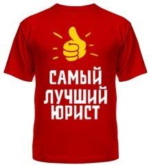 Услуги юриста в Тольятти